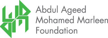 Abdul Ageed Mohamed Marleen Foundation